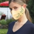Face-Mask_Beige_3731.jpg